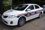 Tbilisi - Security Police - PKW