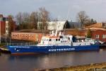 WSP 01 - Niedersachsen 01 (Emden) (a.D.)