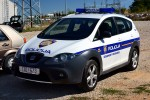 Vrgorac - Policija - Granična Policija - FuStW