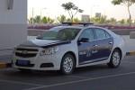 Ṣalāla - Royal Oman Police - FuStW