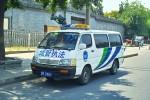 Beijing - City Urban Administrative and Law Enforcement Bureau - 01204 - FuStw