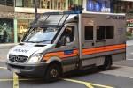 London - Metropolitan Police Service - GruKw - AKU