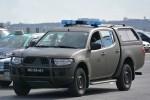 Lisboa - Polícia do Exército - FuStW