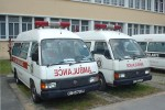 Singapur Ambulance (a.D.)