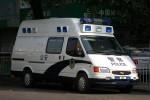 Shenzhen - Police - FuStw