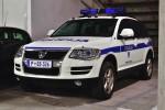 Koper - Policija - FuStW