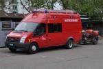 Augst/Kaiseraugst - FW - Materialwagen