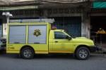 Bangkok - Bangkok Fire & Rescue Department - RW