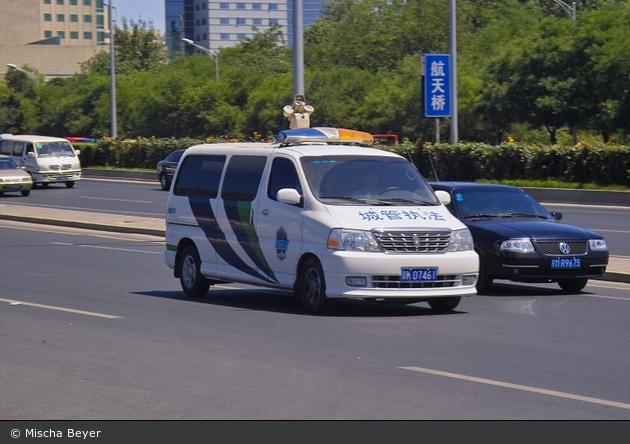 Beijing - City Urban Administrative and Law Enforcement Bureau - 16215 - BeDoKw