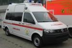 Winneba - Ghana Health Service - RTW