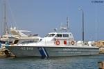 Chania - Hellenic Coast Guard - ΛΣ-149