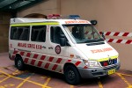 Sydney - Ambulance Service New South Wales - RTW - 404 (a.D.)