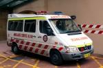 Sydney - Ambulance Service New South Wales - RTW - 404 (a.D.)