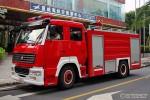 Sanya - Feuerwehr - HLF