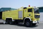 ohne Ort - Dubai Civil Defence - GTLF 9000 (a.D.)