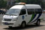 Beijing - City Urban Administrative and Law Enforcement Bureau - 19006 - FuStW