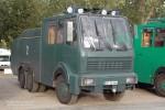 BP45-664 - MB - Wasserwerfer