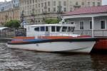 Sankt Petersburg - MchS - MZB - RFS 45-45