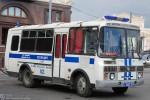 Moskau - Polizija - Mannschaftstransportfahrzeug